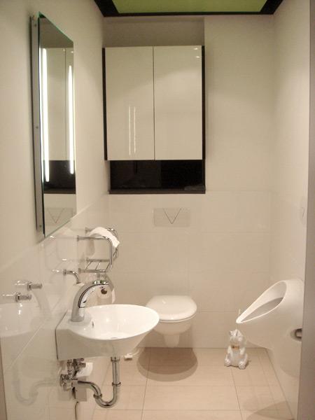 Wieser Küchen Toilette